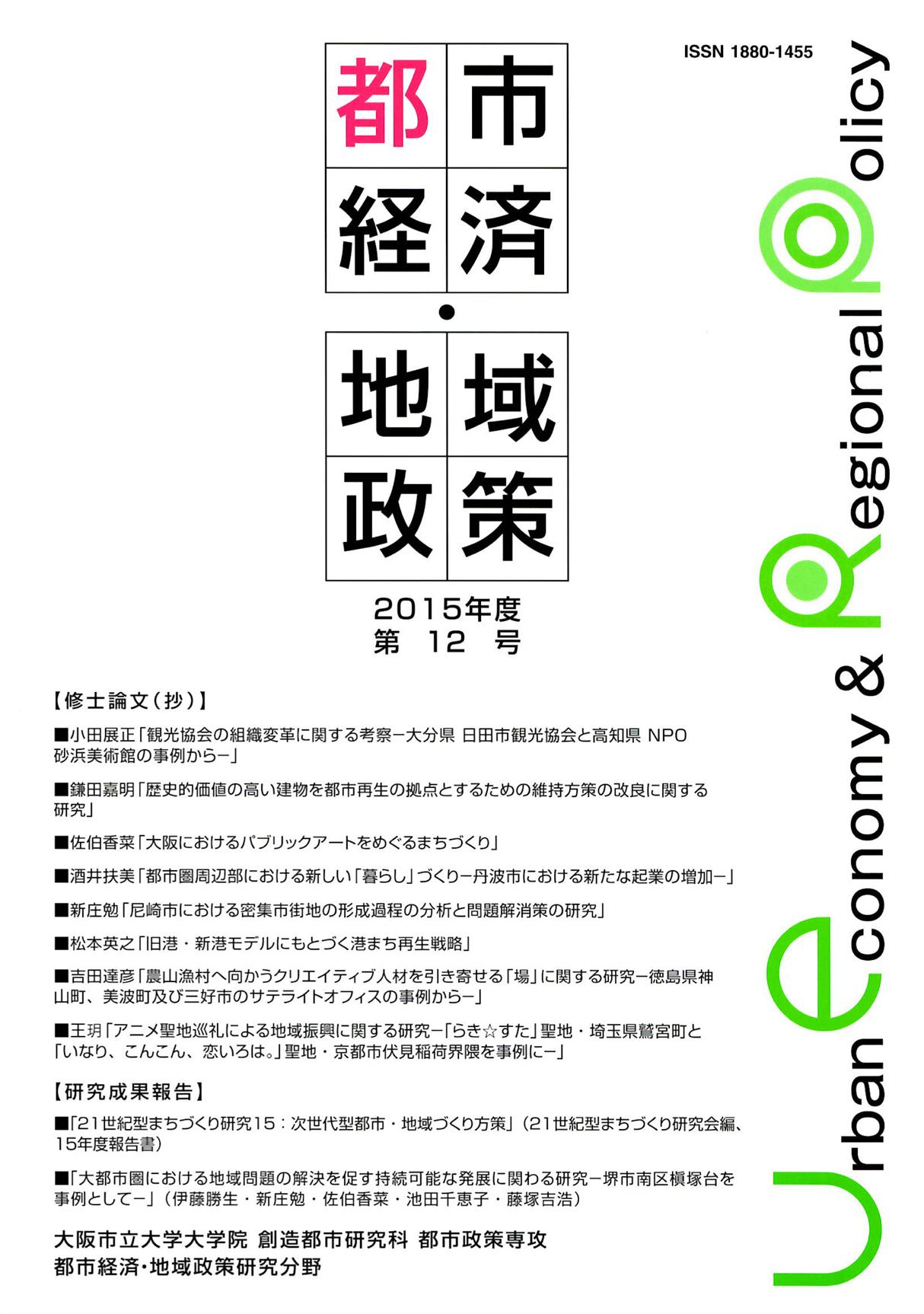 shushironbun2015_1